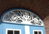 14-bauschule-rohde-rastede-eingangstuer-foto-renate-janssen